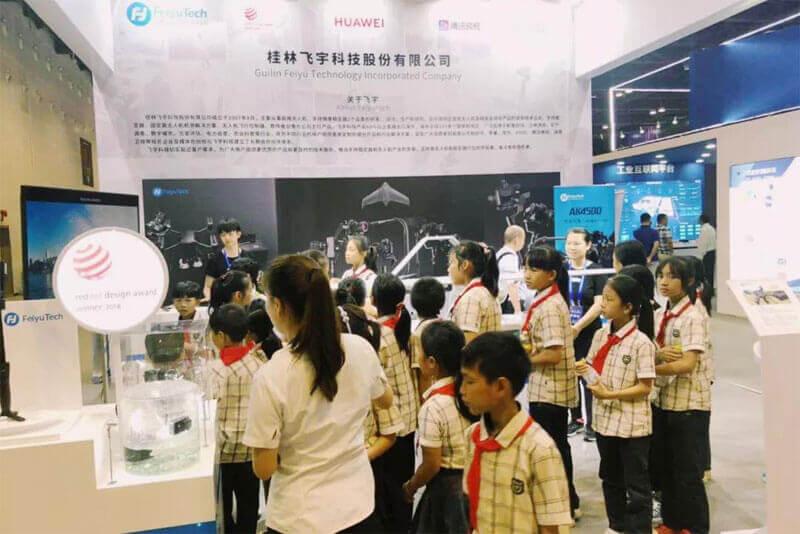 飞宇科技展会