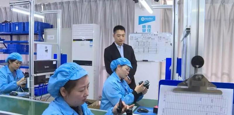 飞宇科技董事长魏承赟