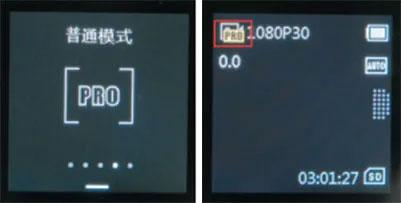 Feiyu pocket云台相机PRO模式