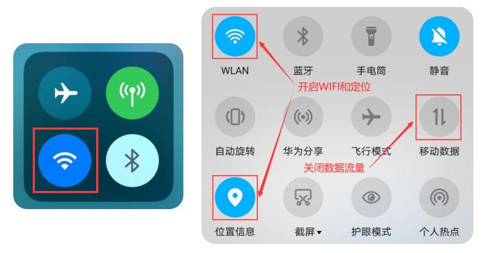 Feiyu Pocket 2S开启手机WIFI