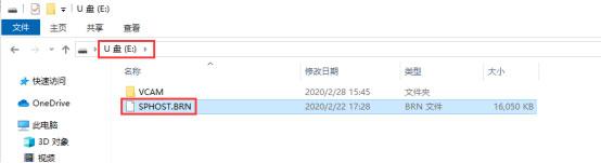 Feiyu Pocket 2S云台固件升级