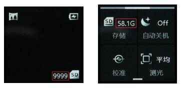 Feiyu Pocket 2S查看剩余内存量