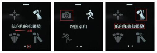 Feiyu Pocket 2S自拍