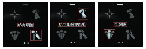 Feiyu Pocket 2S如何切换云台工作模式?