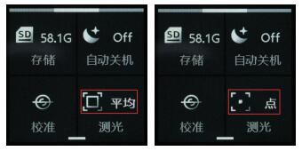 Feiyu Pocket 2S测光功能适用于什么场景?
