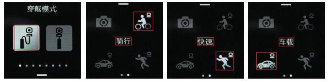 Feiyu Pocket 2S穿戴模式下如何调整云台跟随速度?